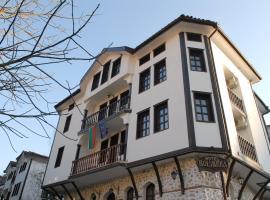 Hotel Bolyarka, Melnik