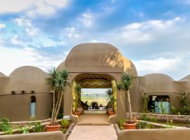 Mara Serena Safari Lodge, Lolgorien