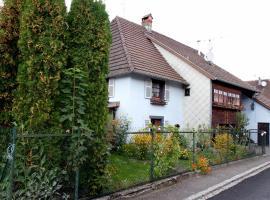 Gite la Hulotte, Husseren-Wesserling