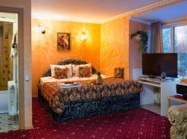 Guest House Vostryakovo