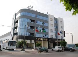 Hotel Naher El Founoun, Sfax