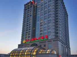 , Pekin