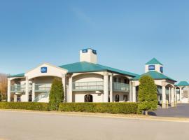Baymont Inn and Suites Gallatin, Gallatin