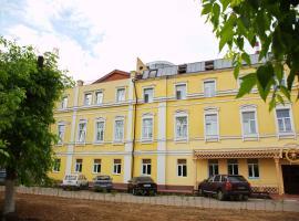 Grin Hotel, Podolsk