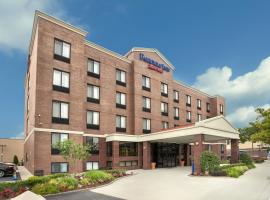 Fairfield Inn By Marriott New York Laguardia Airport Astoria 3 Star Hotel