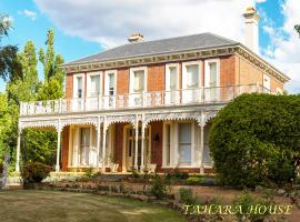 Tahara Cottage, Deloraine