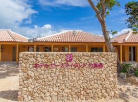 Hotel Peace Island Taketomijima, Taketomi
