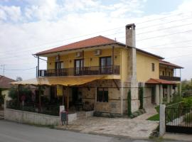 Olympia Guesthouse, Vergina