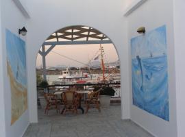 Akrogiali Studios & Rooms, Antiparos by