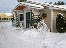 Stowe Motel & Snowdrift, Stowe