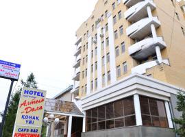 Altyn Dala Hotel, Astana