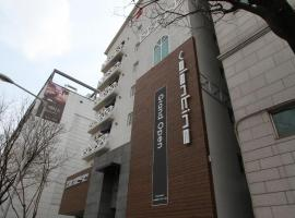 Valentine Hotel