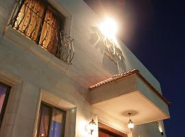 Salome Hotel, 마다바