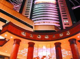Dolton Resort Hotel