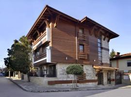 Anita SPA Houses, Perushtitsa