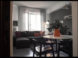 Inganni Cosy Apartment