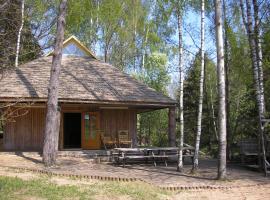 Brīvdienu māja Upeslejas, Straupe
