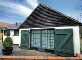 Grooms Cottage III, Halland