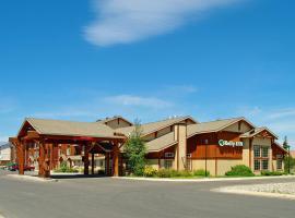 Kelly Inn West Yellowstone, Zapadni Jeloustoun