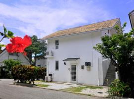 Yukurina Resort Okinawa, Motobu