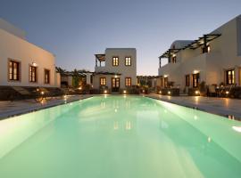 Anthonas Apartments