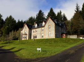 Inch Hotel, Fort Augustus