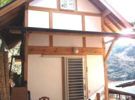 INA Riverside Guesthouse, Akiruno