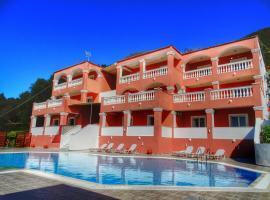 Paradiso Aparhotel, Ypsos