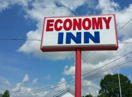 Economy Inn, Lockport