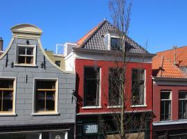 Hostel Delft, Delft
