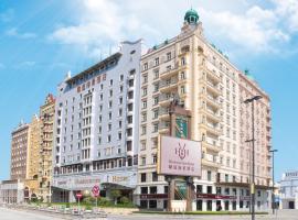 Harbourview Hotel Macau