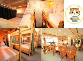 Hi Busan Guesthouse, Busan