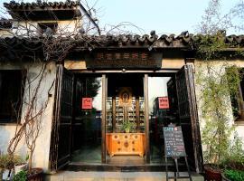 Mingtown Suzhou Youth Hostel, Suzhou