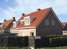 Apartment Zonnehoek, Aagtekerke