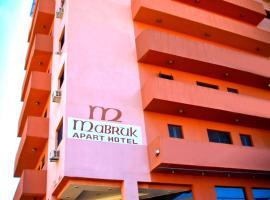 Mabruk Barretos Apart Hotel, Barretos