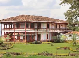 Finca Hotel el Descanso del Duque, La Palmilla