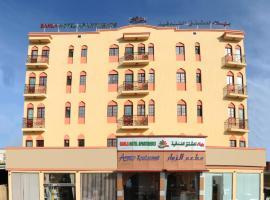 Bahla Hotel Apartments, Bahlā'