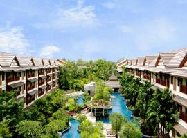 Kata Palm Resort & Spa, Plage de Kata