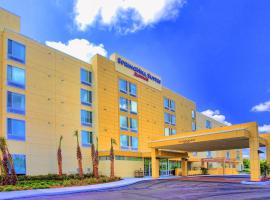 SpringHill Suites Tampa North/Tampa Palms, 탬파