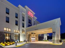 Hampton Inn & Suites Philadelphia/Bensalem, Bensalem