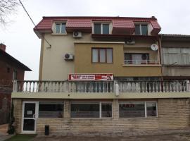 Guest House Veni, Blagoevgrad
