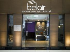 Belair Executive Suites, Manama