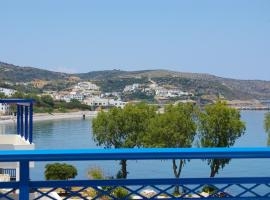 Pelagia Aphrodite Hotel, Agia Pelagia Kythira