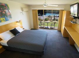 Loch Ard Motor Inn, Port Campbell