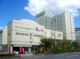 Route Inn Grantia Fukuyama Spa Resort, Fukuyama