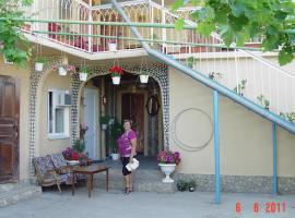 Deaz Hotel, Yurkyne