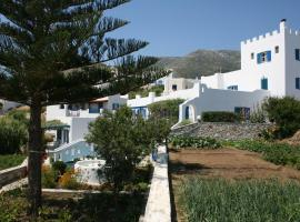 Flora's Apartments, Apollon
