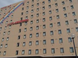 Hotel AZ Fukuoka Kanenokuma