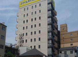 Smile Hotel Nishi-Akashi, Akashi