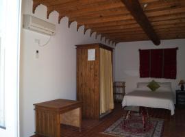 Rayani Maison d'Hôtes, Chozas